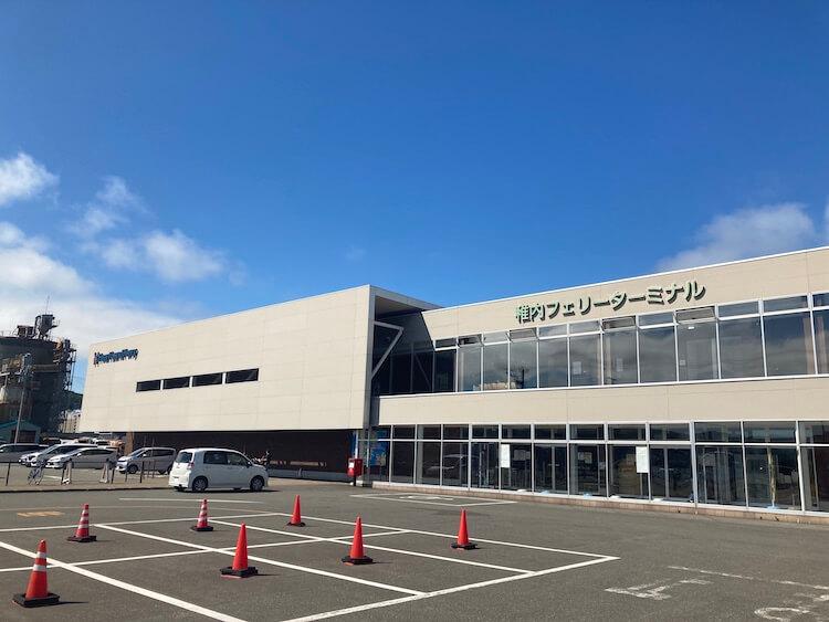 いざ利尻島/礼文島へ!ハートランドフェリー初乗船!稚内フェリーターミナル