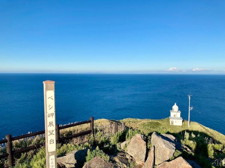 折りたたみ自転車で利尻島一周 観光スポット&見どころその8 ペシ岬とペシ岬灯台