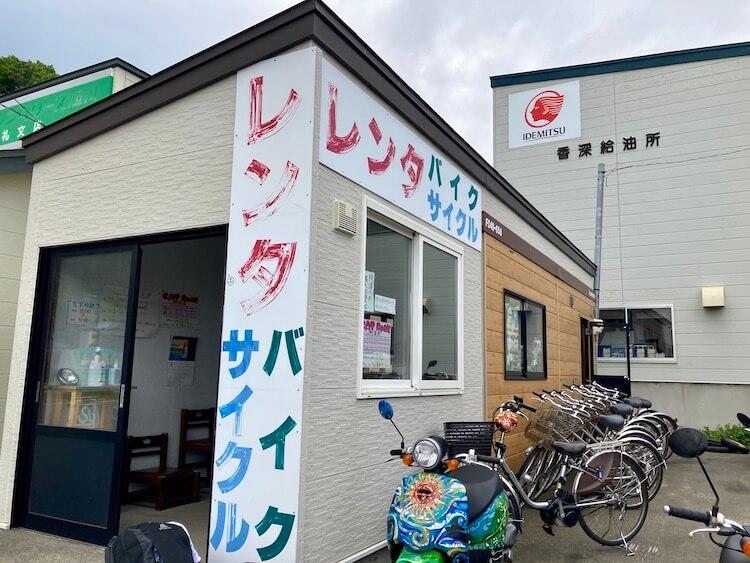 礼文島唯一のレンタルバイク屋、Cat Rock