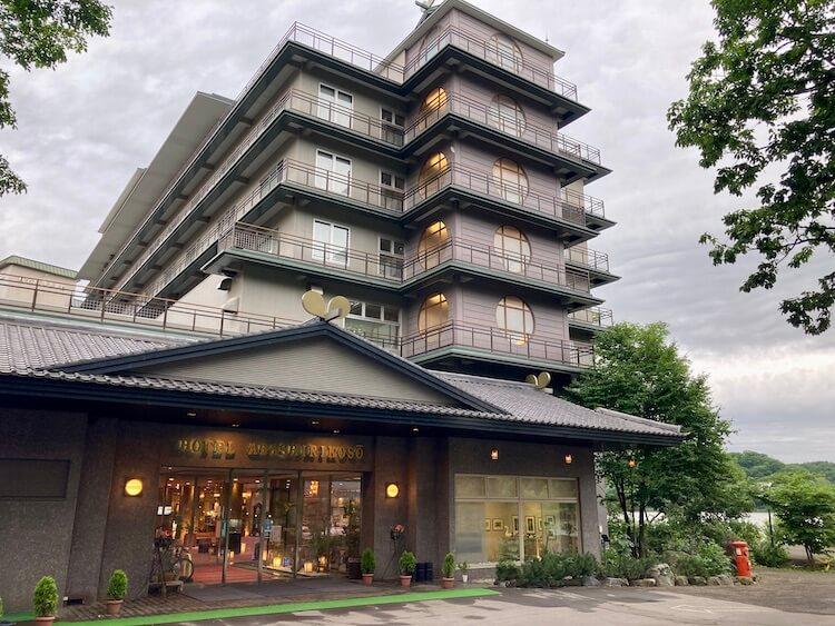 湯巡り日本一周Nバン車中泊14湯目 網走湖畔温泉 ホテル網走湖荘の外観