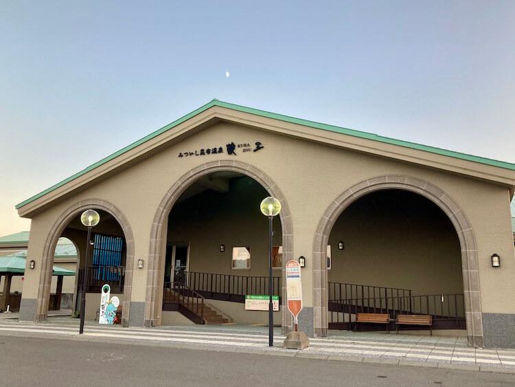 湯巡り日本一周Nバン車中泊22湯目 道の駅みついし 昆布温泉蔵三(くらぞう)
