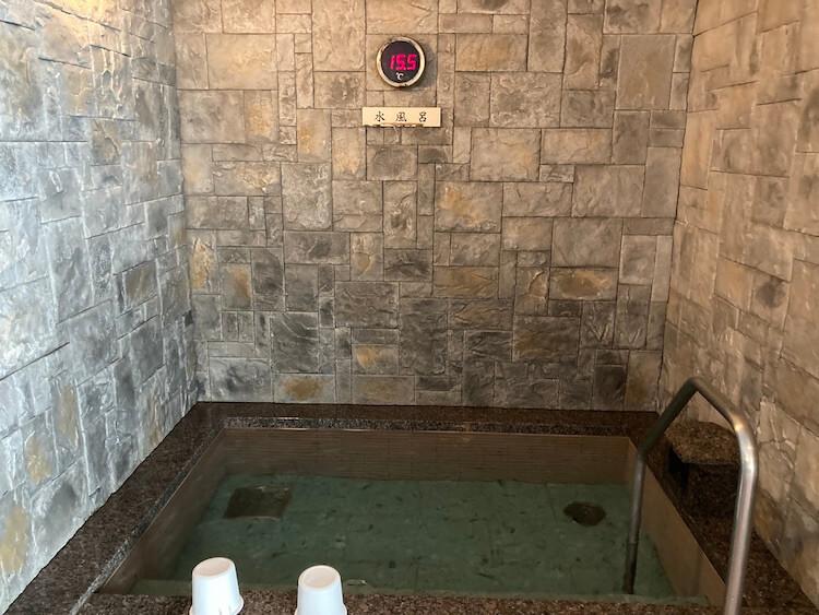 湯巡り日本一周Nバン車中泊22湯目 道の駅みついし 昆布温泉蔵三(くらぞう)の水風呂