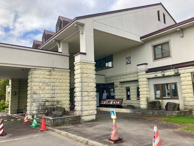湯巡り日本一周Nバン車中泊24湯目 こぶしの湯 あつま