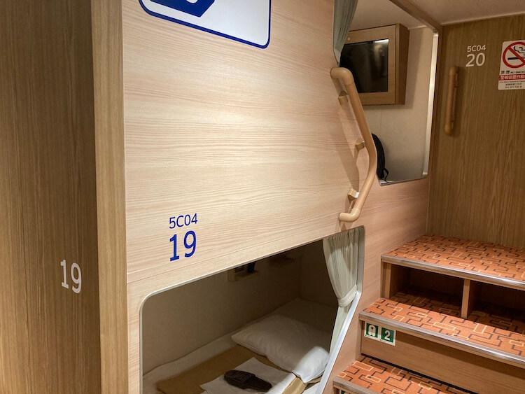 苫小牧〜大洗のフェリーさんふらわあのコンフォートタイプの客室