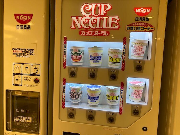東京有明〜徳島のフェリー、東九フェリーのオーシャンプラザ(食堂)の自販機