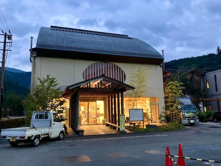 神山温泉 ホテル四季の里&いやしの湯の外観