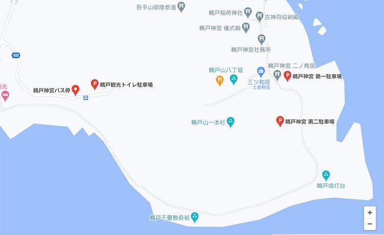 鵜戸神宮の駐車場、雰囲気重視なら観光トイレ駐車場、歩きたくなければ第1駐車場へ。