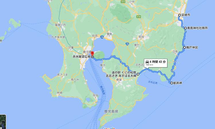 日本一周Nバン車中泊42日目 宮崎から鹿児島へ、走行距離は?