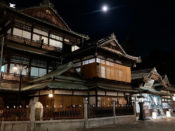 四国お遍路車中泊の旅7日目 松山で車中泊なら道後温泉駐車場