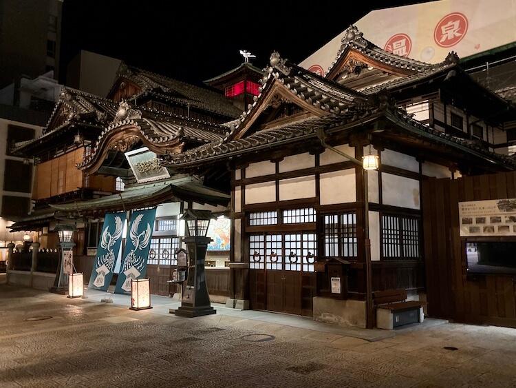 湯巡り日本一周Nバン車中泊33湯目 千と千尋の神隠しのモデルともなったともいわれる道後温泉(日帰り温泉)の外観