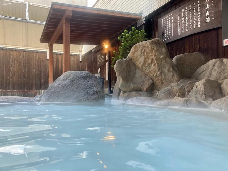 湯巡り日本一周Nバン車中泊37湯目 四国健康村