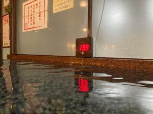 湯巡り日本一周Nバン車中泊37湯目 四国健康村の水風呂