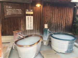 湯巡り日本一周Nバン車中泊37湯目 四国健康村の露天風呂