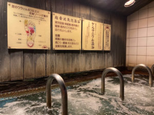湯巡り日本一周Nバン車中泊38湯目 炭酸美肌温泉 らんぷの湯のゲルマニウム温浴