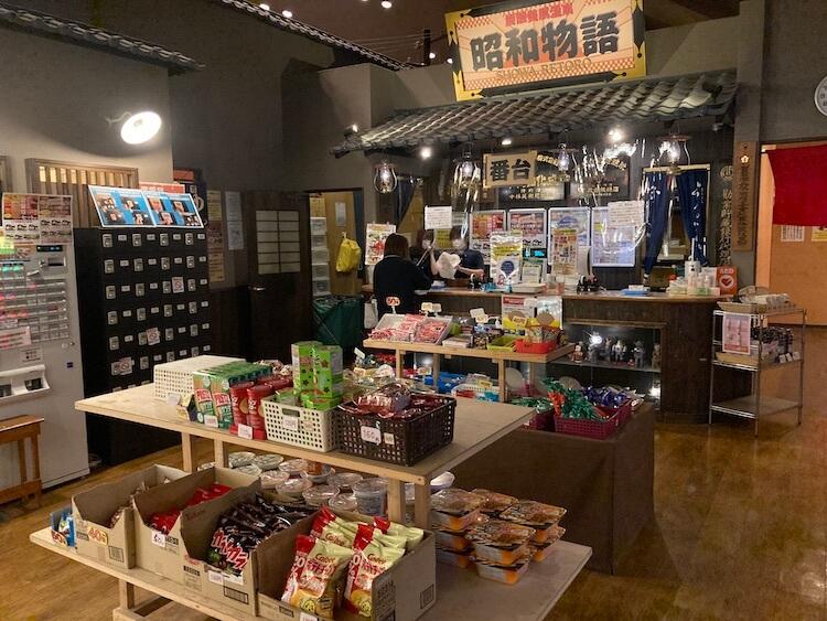 湯巡り日本一周Nバン車中泊38湯目 炭酸美肌温泉 らんぷの湯の店内