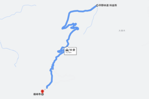 四国お遍路車中泊の旅9日目 60番札所 石鎚山 横峰寺(よこみねじ)への山道の通行料は馬鹿みたいに高いのに駐車場へ続くルートは細くてせまい、そして高い