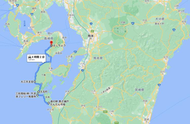 日本一周Nバン車中泊44日目 鹿児島長島〜天草牛深港〜島原口之津港 走行距離は?