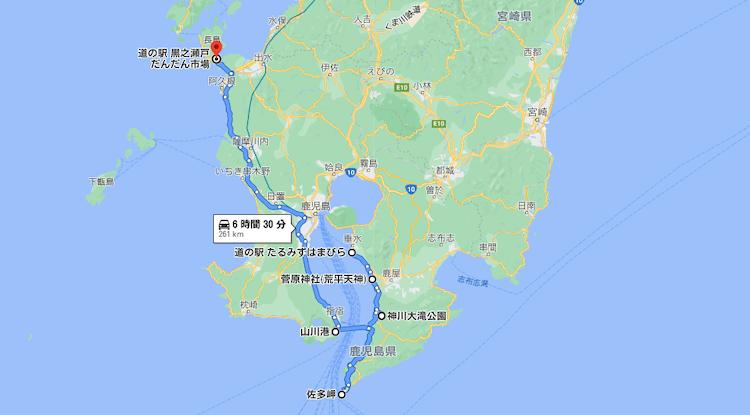 日本一周Nバン車中泊43日目 走行距離は?
