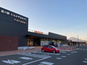 日本一周Nバン車中泊43日目 道の駅垂水はまびらは土産店やカフェ・レストランが充実。車中泊しなくても立ち寄りたいスポットです