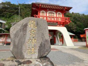日本一周Nバン車中泊43日目 薩摩半島最南端 薩摩長崎鼻の竜宮神社