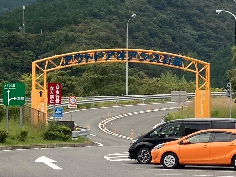 湯巡り日本一周Nバン車中泊47湯目 椿温泉こまつへは石鎚山SAから行けるで