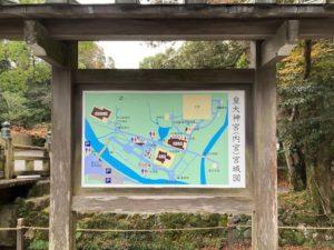伊勢神宮の参拝、所要時間は?外宮敷地内をゆっくり回っても60分ほど。伊勢神宮内宮域内案内図。