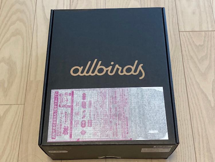 オールバーズのランニングシューズ ツリーダッシャーレビューまとめ、箱を開封