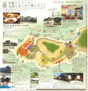 【白崎海洋公園】日本のエーゲ海?イヤ、どう見てもドラクエ3 園内マップ