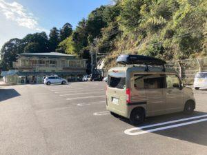 鬼ヶ城センターの駐車場では車中泊も可能。