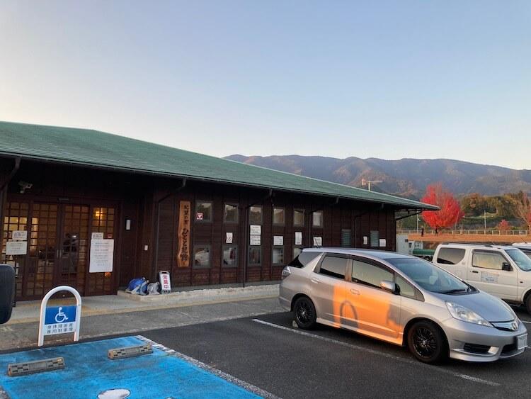湯巡り日本一周Nバン車中泊53湯目 紀望の里 ひとと紀館の外観