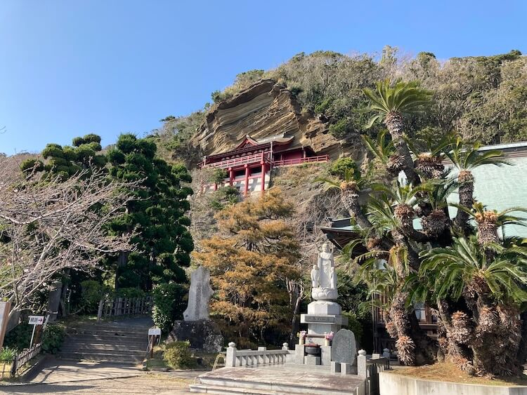 館山崖観音(大福寺)