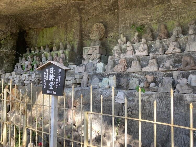 湯巡りNバン日本一周車中泊59日目 鋸山の写真をひたすらアップ 鋸山日本寺の千五百羅漢