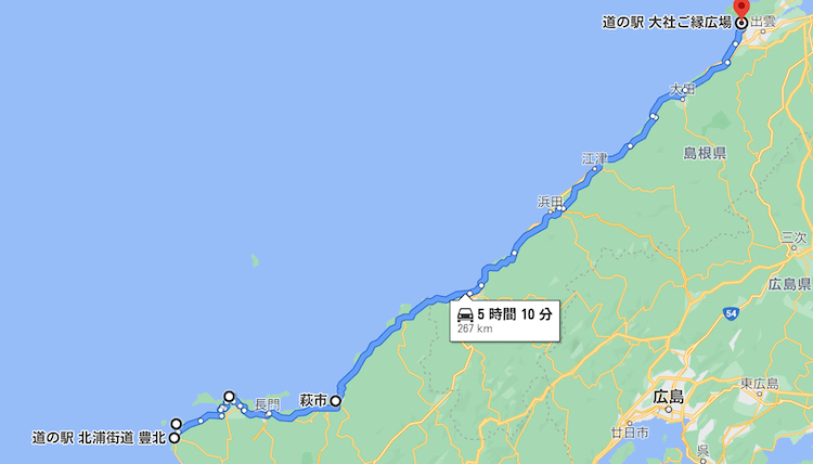 日本一周Nバン車中泊72日目 走行距離は、、、267kmでした。
