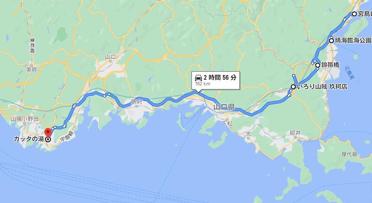 日本一周Nバン車中泊70日目 走行距離は、、、162kmでした。