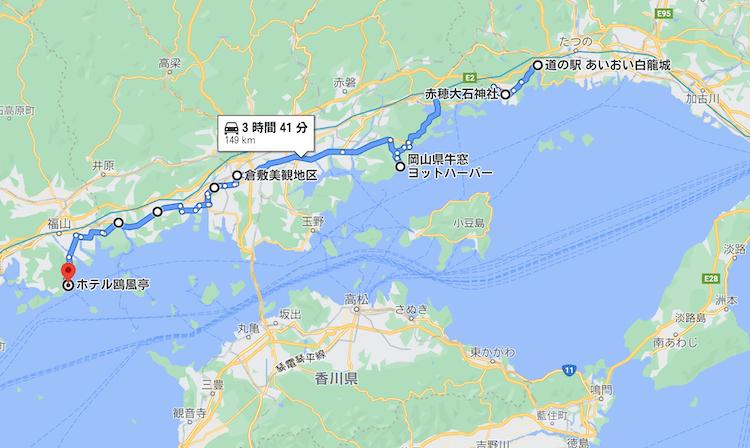 日本一周Nバン車中泊68日目 走行距離は、、、149kmでした。