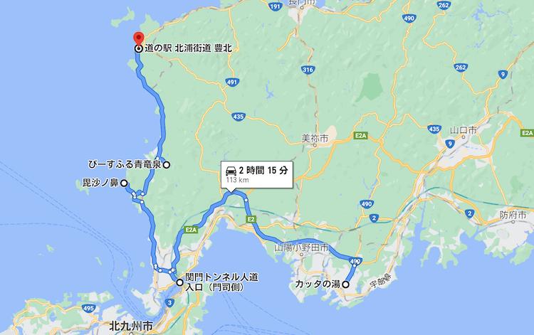 日本一周Nバン車中泊71日目 走行距離は、、、113kmでした。