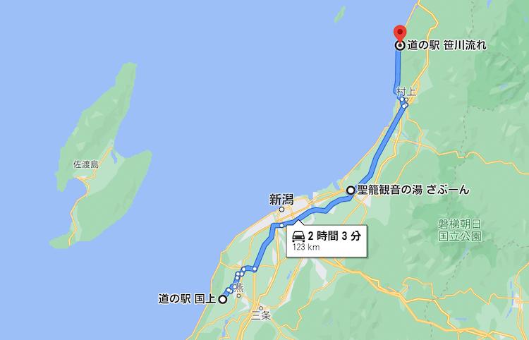 日本一周Nバン車中泊77日目 走行距離は、、、123kmでした。