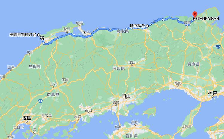 日本一周Nバン車中泊73日目 走行距離は、、、269kmでした。