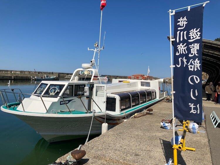 絶景の車中泊を楽しめる。道の駅笹川流れ近くの遊覧船