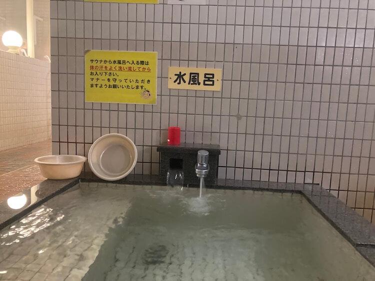 湯巡り日本一周Nバン車中泊 79湯目 大潟村温泉ボルダー潟の湯の水風呂