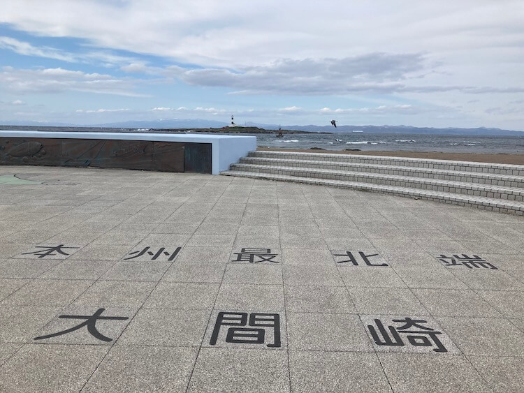 本州最北端大間崎はあちこちにモニュメントが