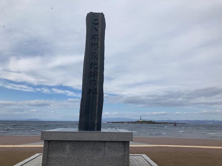 本州最北端大間崎はあちこちにモニュメントが。大間崎の本州最北端の地の碑
