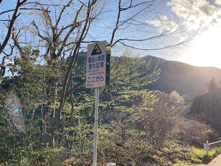 本州最後の秘境!本州最東端 トドヶ崎行く時知っておきたい4つの事  本州最東端の碑へ行く途中の断崖絶壁