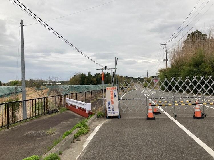 日本一周無事ゴール!福島第一原発へ続く道は通行止め