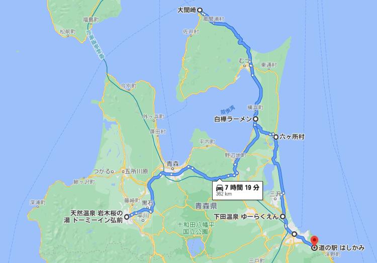 日本一周Nバン車中泊81日目 走行距離は、、、362kmでした。