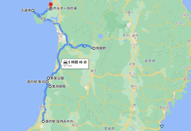 日本一周Nバン車中泊79日目 走行距離は、、、317kmでした。