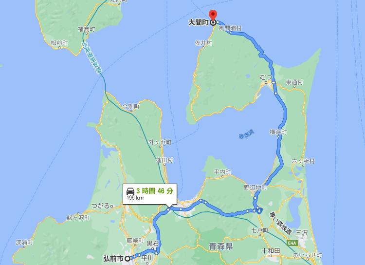 弘前から大間までの距離は200km、4時間弱の道のり