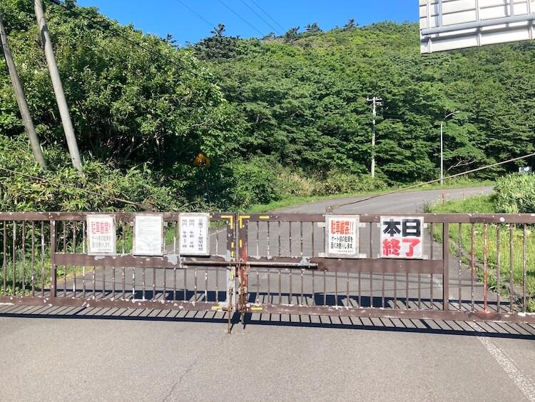 神威岬でドローン空撮に挑戦!!神威岩から神威岬を撮影。神威岬の開場時間は8時から5時