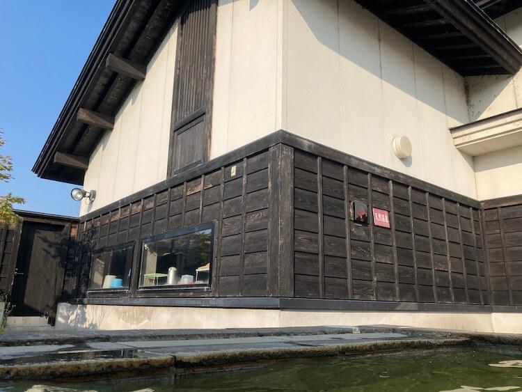 湯巡り日本一周Nバン車中泊 92湯目 三笠天然温泉太古の湯 露天風呂も立派