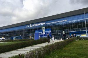 S7航空でウラジオストクに行ってみた!空港でのATMやタクシーの注意点
